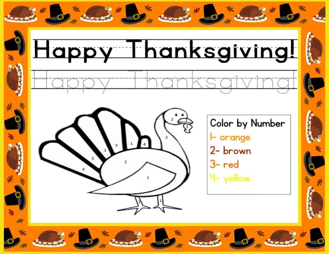 Free printable thanksgiving activities for kids mary for Thanksgiving color by number pages