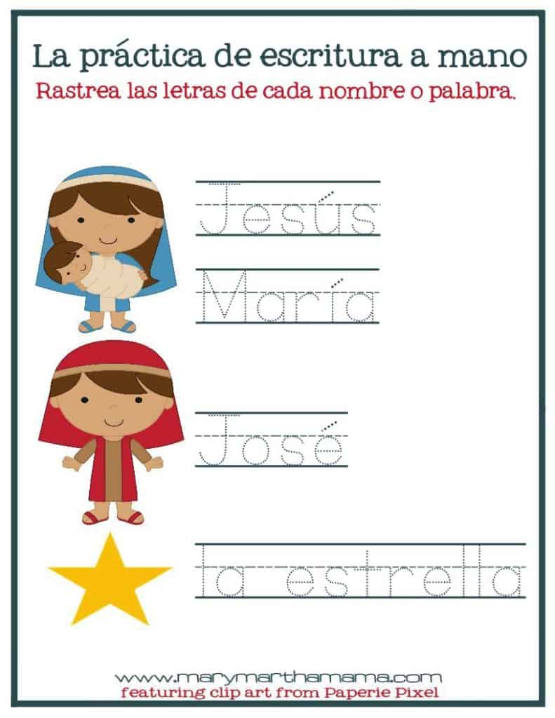 christmas prek pack spanish letter tracing
