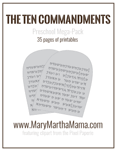 ten commandments pack cover mega