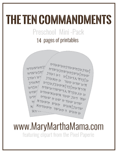 ten commandments pack cover mini